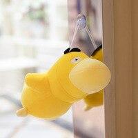 20-80cm Pokemon Psyduck Cartoon Stuffed Plush Toys Anime Figure Pendant Yellow Duck Plush Doll Pillow Toys Girl Christmas Gift 4