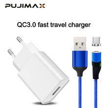 PUJIMAX USB Charger 3.0 18 W Fast phone with 1M magnetic cable for Samsung S9 Xiaomi mi 8 Huawei Mobile Phone