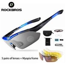 ROCKBROS cyclisme lunettes polarisées vélo photochromique Sports de plein air lunettes de soleil vtt PC lunettes lunettes 5/3 lentille vélo accessoire