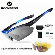 Rockbros Fietsen Gepolariseerde Bril Bike Meekleurende Outdoor Sport Zonnebril Mtb Pc Goggles Eyewear 5/3 Lens Fiets Accessoire