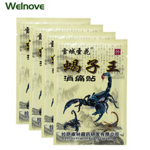 32 sztuk/4 torby Plaster przeciwbólowy chiński Scorpion Venom Extract tynk dla ciała staw kolanowy reumatoidalne zapalenie stawów ulga w bólu