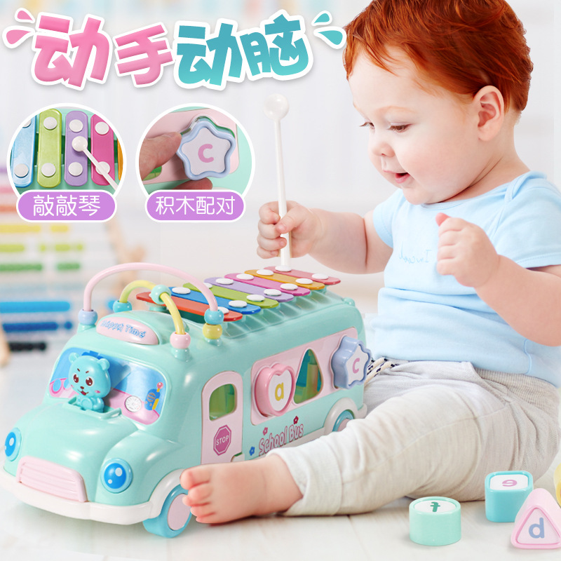 A Week Or Two Baby Children 6-7-8-18-And-a-Half-Year-Old Educational Toy 0-1-2-3 Month Draggable 5 Yi Su Jiao Wan