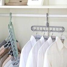 Домашние вешалки для одежды, вешалки, органайзер, Пластиковые Многофункциональные вешалки для одежды, сушилки для детской одежды, органайз...