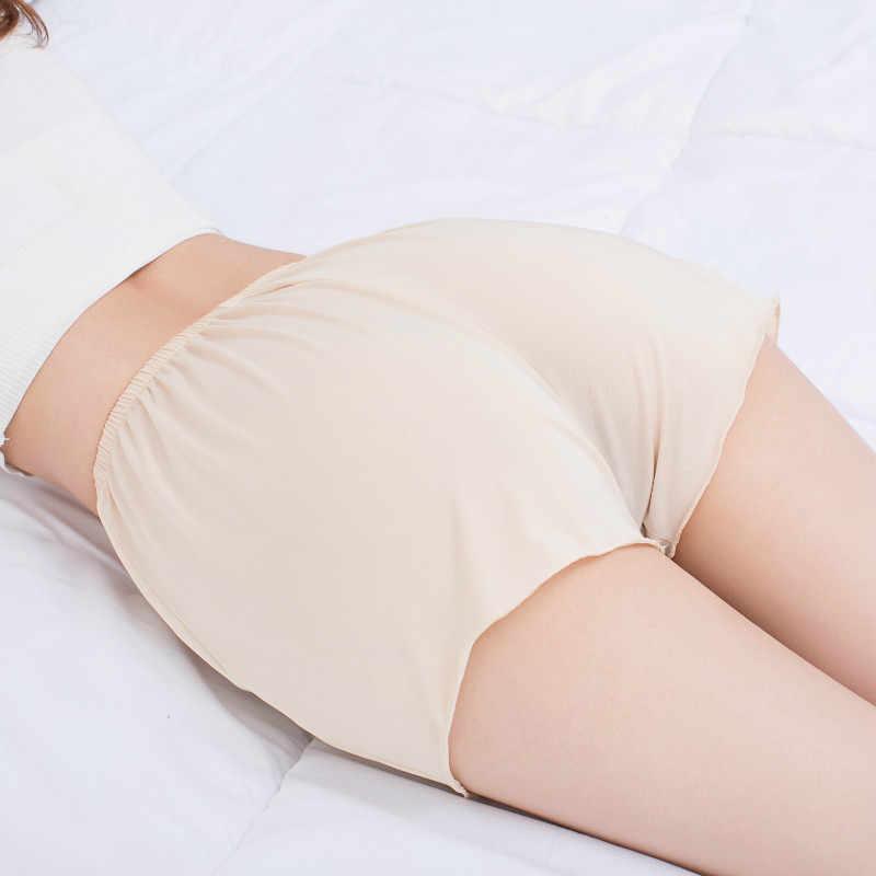 Máscara pantalones de seguridad sueltos Anti-Iluminación mujeres dentro y fuera con pantalones cortos de gran tamaño Delgado seguro Pantalones Falda ropa interior