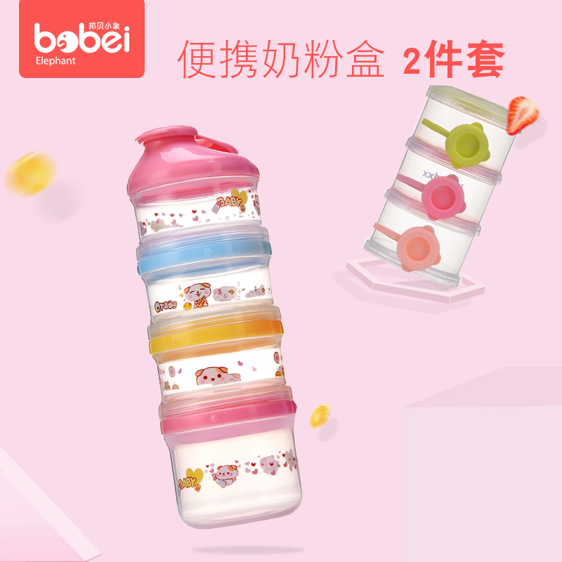 Baby Milk Box Infant Portable Packing Mini Portable Small Nursing Multilayer Carriable Small Milk Container