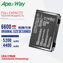 5200mAh laptop Battery For Asus A32-F52 A32-F82 A32 F82 K40 K40in K50 K50in k50ij K50ab K42j K51 K60 K61 K70 P81 X5A X5E X70 X8A