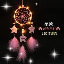 Платье для девочек «Ловец снов» подарок украшения китайские