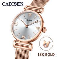 Reloj de pulsera 2020 CADISEN de oro de 18K para Mujer, correa de malla de acero inoxidable de marca de lujo, Reloj de pulsera resistente al agua 30M Ultra delgado, Reloj de Mujer