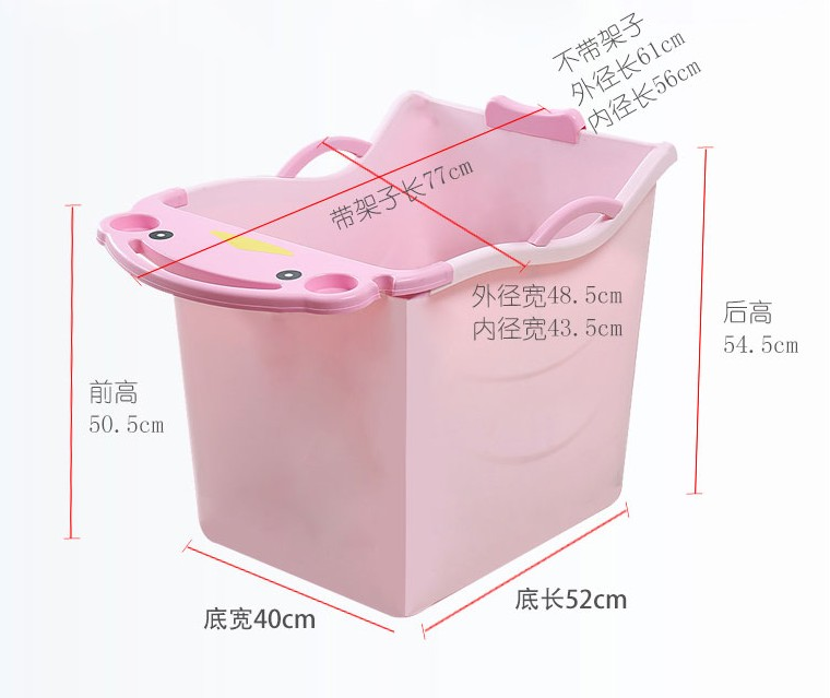 Folding Bath Tub Bathroom Accessories Set Baignoire Adulte Portable Plastic Bath Bucket Nordic Furniture