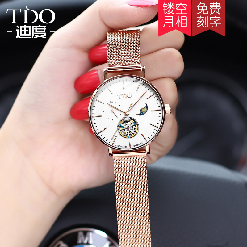 Watch cross-border dedicated to fully automatic mechanical watch mesh with rose gold hollow fashion women's watches women
