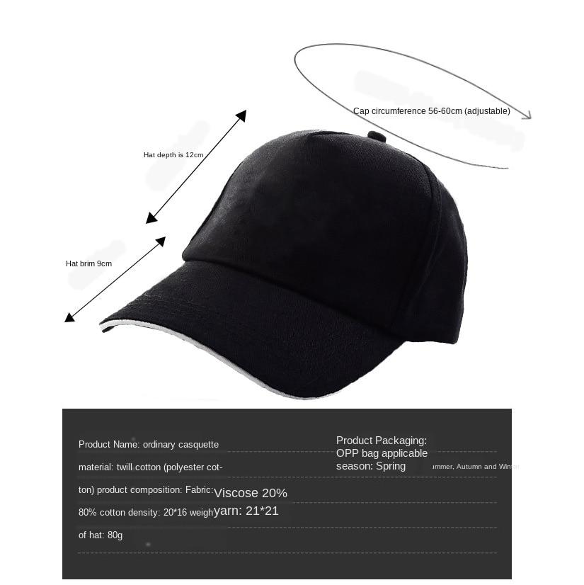 帽子尺寸.png