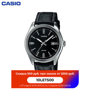 Наручные часы Casio MTP-1302PL-1A мужские кварцевые на кожаном ремешке