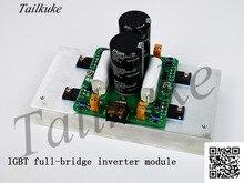 테슬라 코일 풀 브리지 인버터 모듈 완성 키트 DRSSTC SSTC