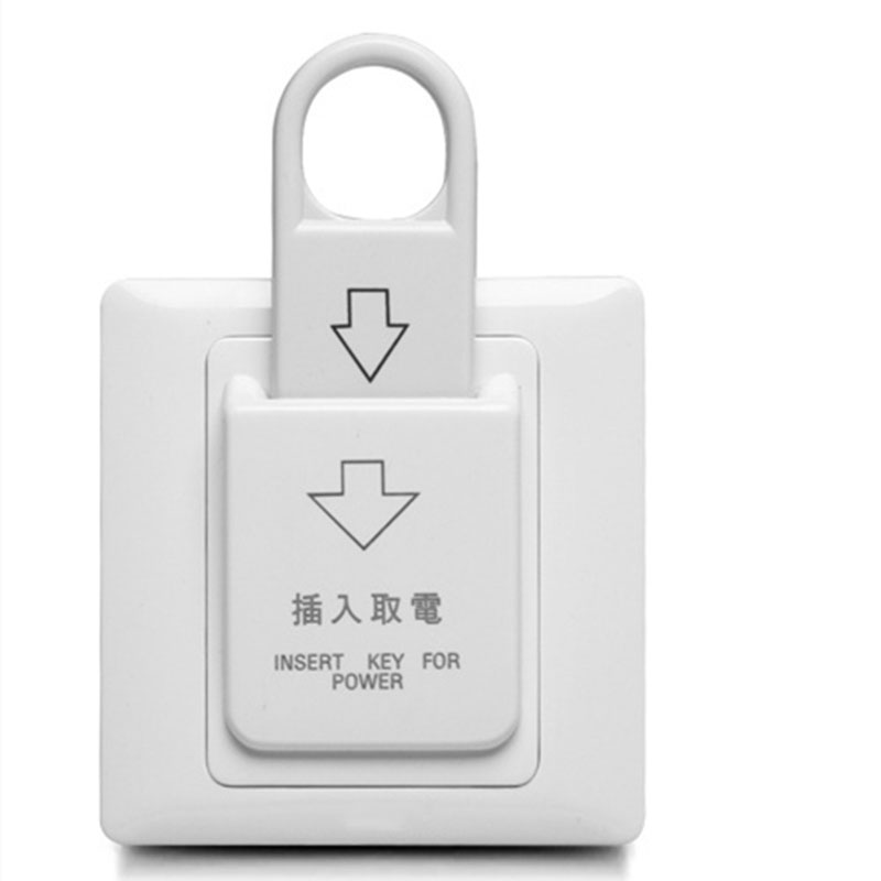 2pcs High Quality Insert Key For Power 86 *86*37MM 86 Type 220V 50Hz-60Hz 6600W (30A) White Power Switches Hotel Home Supplies