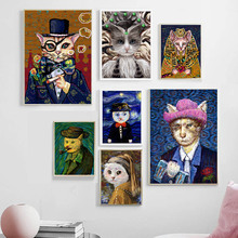 Wall Art Canvas Painting Cat Famous Oil Vintage Nordic Posters And Prints Decoration Pictures For Living Room