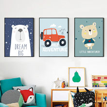 Print Kindergarten Wall Decoration Cartoon Car Mural Painting Animal Cute Big Bear Canvas Poster Nordic Children's Room Bedroom(China)