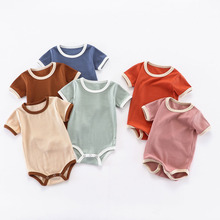 Bodysuit For Newborns Baby Girl Boy Summer Clothes Baby Romper Short Sleeve Solid Color Cotton Infant Clothing Newborn Clothes