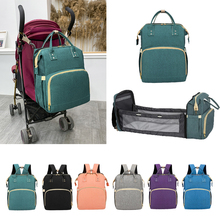 Mommy Bag Bassinet Baby Bed Foldable Backpack Newborn Travel Indoor Backpack Breathable Infant Sleeping Basket Baby Portable Bed