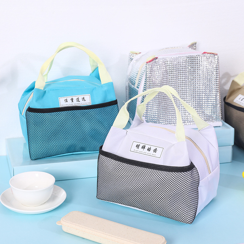L0030 Going To Work Food Carrying Insulated Bag Container Bag Aluminum Foil Thick Canvas Hand Thermal Bag Lunch Bento Box Bag