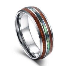 все цены на Somen 8mm Luxury Men Silver Tungsten Carbide Ring Wood & Abalone Shell Inner For Mens Wedding Engagement Bands anillos hombre онлайн