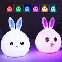 Милый кролик USB силиконовый Ночной светильник светодиодный пульт дистанционного управления Сенсорная лампа для спальни светодиодный ночн...