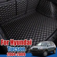 Напольная защита для багажника автомобиля для Hyundai Tucson JM 2004 2005 2006 2007 2008 2009, подкладка для груза Hyundai коврик в багажник JM, коврик для багажника