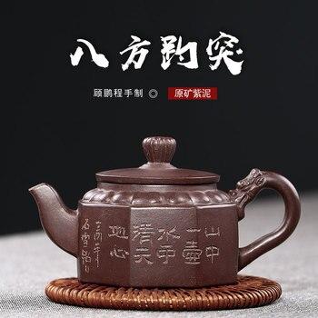 Gu Pengcheng, a famous hand-made teapot and tea set gift manufacturer