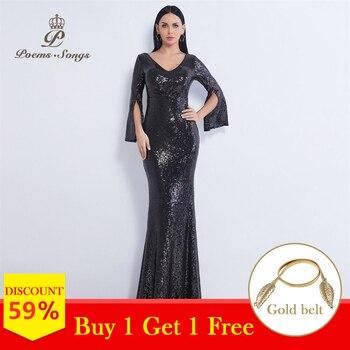 Long Sequin V-neck Evening dress vestido de noche Sexy vestidos elegantes evening gown mermaid dress formal dress robe de soiree
