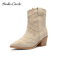Smile Circle Slip on Ankle Boots Women High heel shoes Fashion Pointed toe Short Boots Side 2019 winter Ladies Shoes