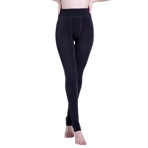 Image 2 - Pantalon chaud sans couture en cachemire inversé intégré, modèle Explosion mode automne et hiver, Plus épais en velours