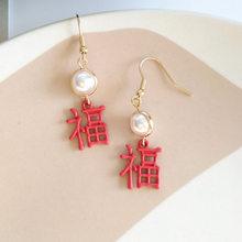 Boucles d'oreilles rouge porte-bonheur Style chinois, bijoux ajourés rétro pour femmes, cadeau de fête de mariage, de Banquet, de nouvel an