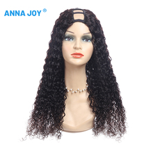Peruvian U Part Wig 150% Glueless 20inch Kinky Curly Human Hair Wigs For Black Women Remy Human Hair Machine Wigs Natural Color