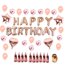 Розовое золото латексный Гелиевый шар 1 18 30 60th день рождения Happy Love праздничные украшения из шаров