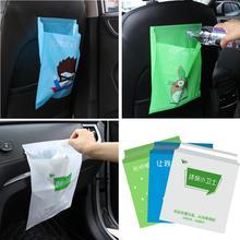 Waste-Organizer-Holder Car-Trash Storage-Bag Rubbish-Bin Auto Self-Adhesive Disposable