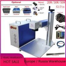 30w máquina separada da marcação do laser da fibra 20w raycus máquina de gravura do metal 50w para o aço inoxidável