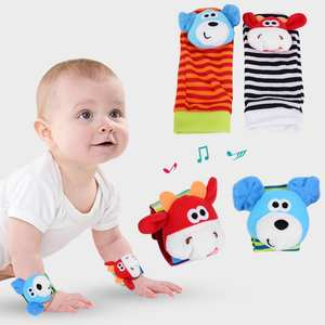 Cartoon Animal Baby Rattle Toys Soft Stuffed Plush Toy Newborn Crib Doll With Sound Rattle Toy Rattle Wrist Bands and Socks