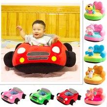 Asientos de bebé, sofá de juguete, asiento de apoyo para coche, asiento de bebé de felpa sin relleno, animales de coche, silla de felpa suave, juguetes para aprender a sentarse