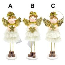 New Christmas Doll Standing Angel Wings Cute Plush Wall Decor House Ornaments Desktop Decoration