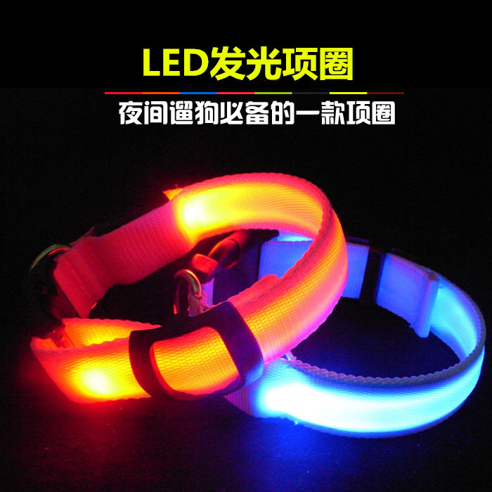 Pet Decorations Solid Color Glowing Pet Collar LED Dog Neck Ring Pet Night Light Neck Ring