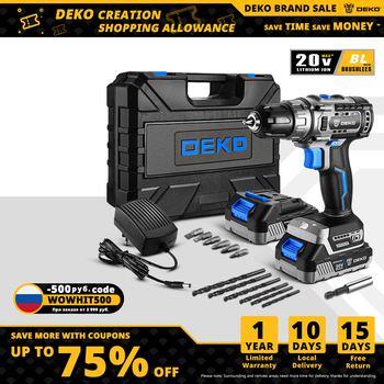 DEKO 20V Brushless Cordless Drill 42N.m Electric Screwdriver & Brushless Wrench 350N.m Electric Impact Wrench(Brushless Series)