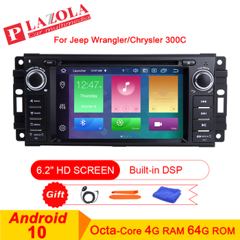 Autoradio Android 10 Car GPS Navi Multimedia Player For JEEP Wrangler Compass Grand Cherokee DODGE Chrysler IPS DSP Carplay DVD image