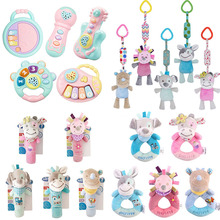baby toys soft plush educational Animal musical baby Hand Bells baby stroller toys infant car bed bell crib Hand drum Projection 1pcs baby toys plush soft cute cartoon animal donkey cattle hedgehog dog rhinoceros educational car bed bell crib musical newborn baby rattles toys