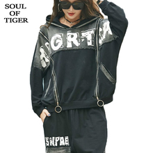 SOUL OF TIGER 2020 Spring Fashion Women Denim Patchwork 2 Piece Sets Ladies Vintage Hooded Tops And Elastic Pants Casual Outfits