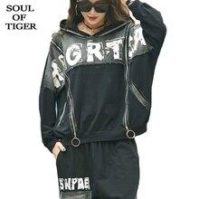 Женский джинсовый костюм с капюшоном SOUL OF TIGER, повседневный комплект из двух предметов в стиле пэчворк, винтажный топ с капюшоном и эластичные брюки, весна 2020