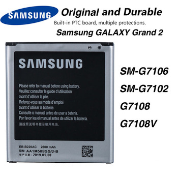 Original Samsung EB-B220AC Battery For Samsung GALAXY Grand 2 SM-G7106 SM-G7102 G7108 G7108V Phone 2600mAh