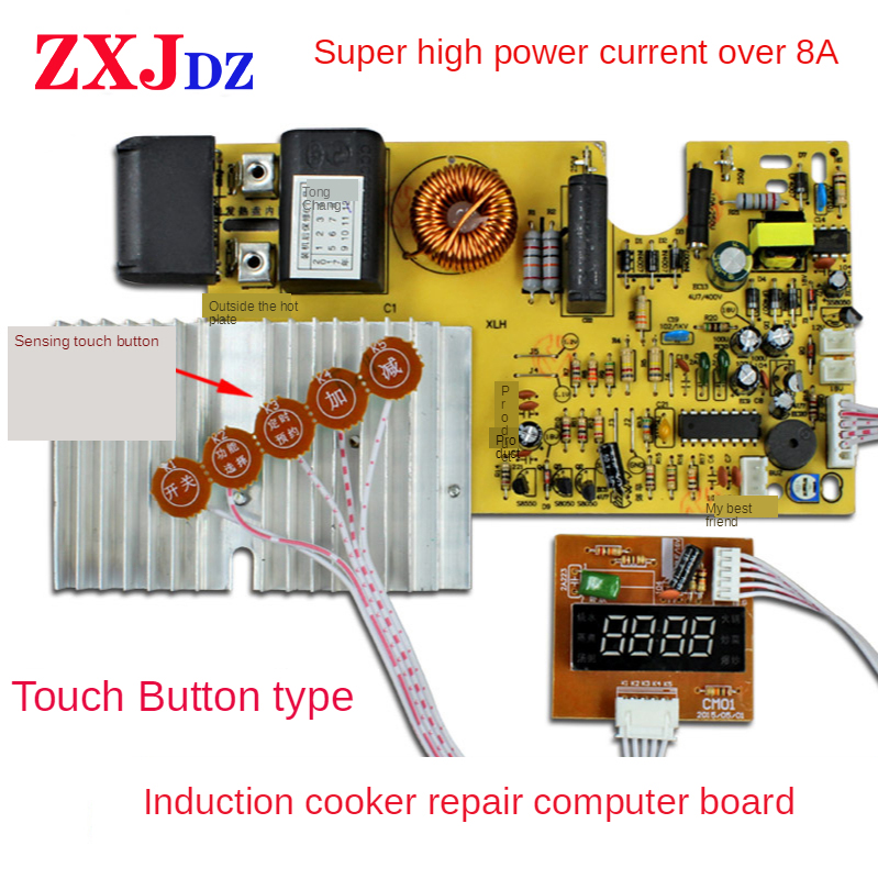 Induction Cooker 220V 2100W Modified-Board Touch-Screen General-Circuit 8A