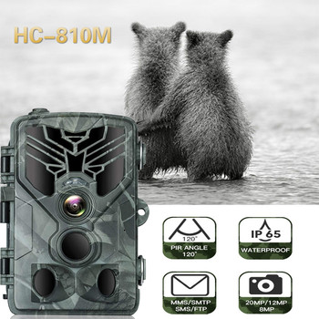 SUNTEKCAM Hunting Camera Trail Camera SMS/MMS/SMTP 2G 20MP 1080P HC810M Photo Traps 0.3s Trigger Time Trap Wildlife 1