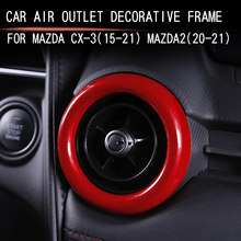 Applicable to Mazda CX-3 (2015-2021) mazda2 (2020-2021) car styling AC socket ring decorative air conditioning outlet decorative