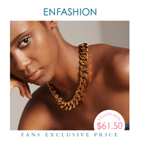 Enfashion Big Strong Link Chain Chokers Necklace Women Gold Color Stainless Steel Statement Necklaces Ketting Men Jewelry PM3014
