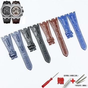 Accesorios de reloj para correa de cuero de roble real AP 26470 26133 15703 correa de cuero 28mm Correa deportiva impermeable para hombres y mujeres